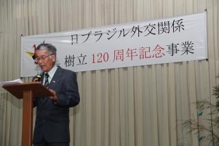 II Evento Cultural do Japão